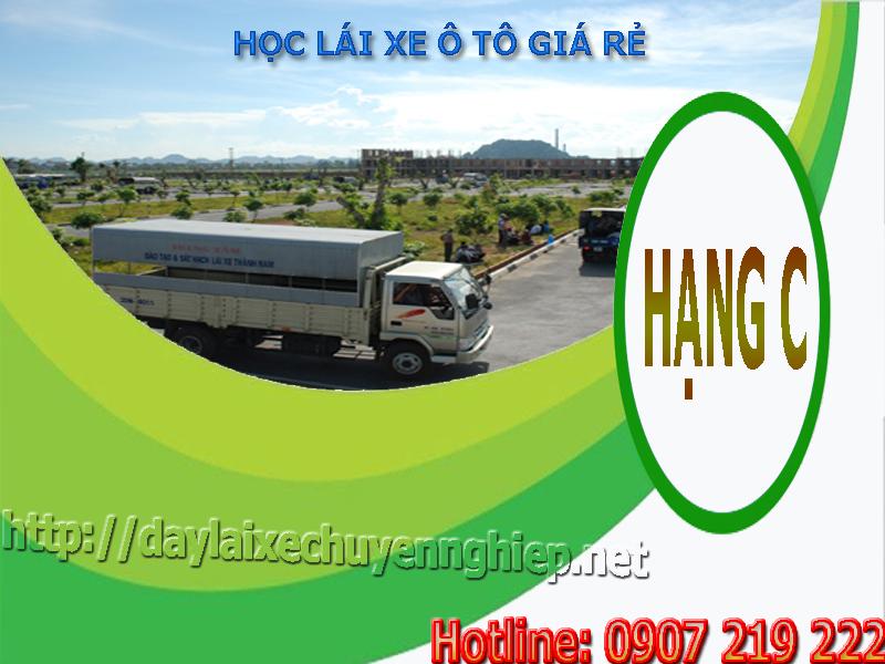 Học lái xe ô tô hạng C tại Thanh Hóa, Đồng Nai